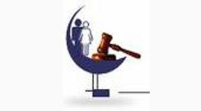 El matrimonio, un bien ganancial El amor en términos legales