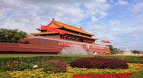 Un lugar llamado Pekín