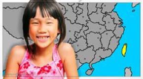 Taiwán: la otra cara de la moneda oriental