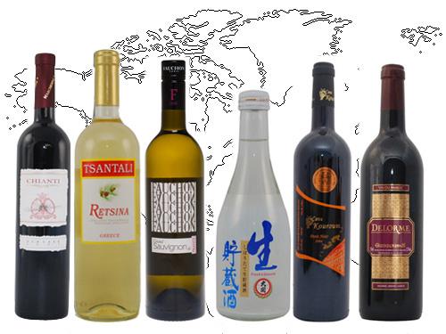 El vino divide a la humanidad